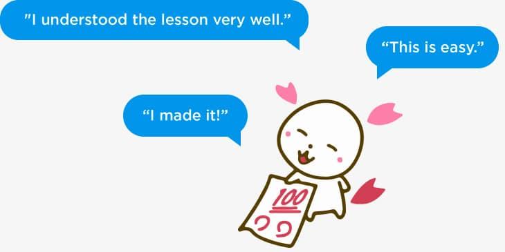 Izumi Learning Environment