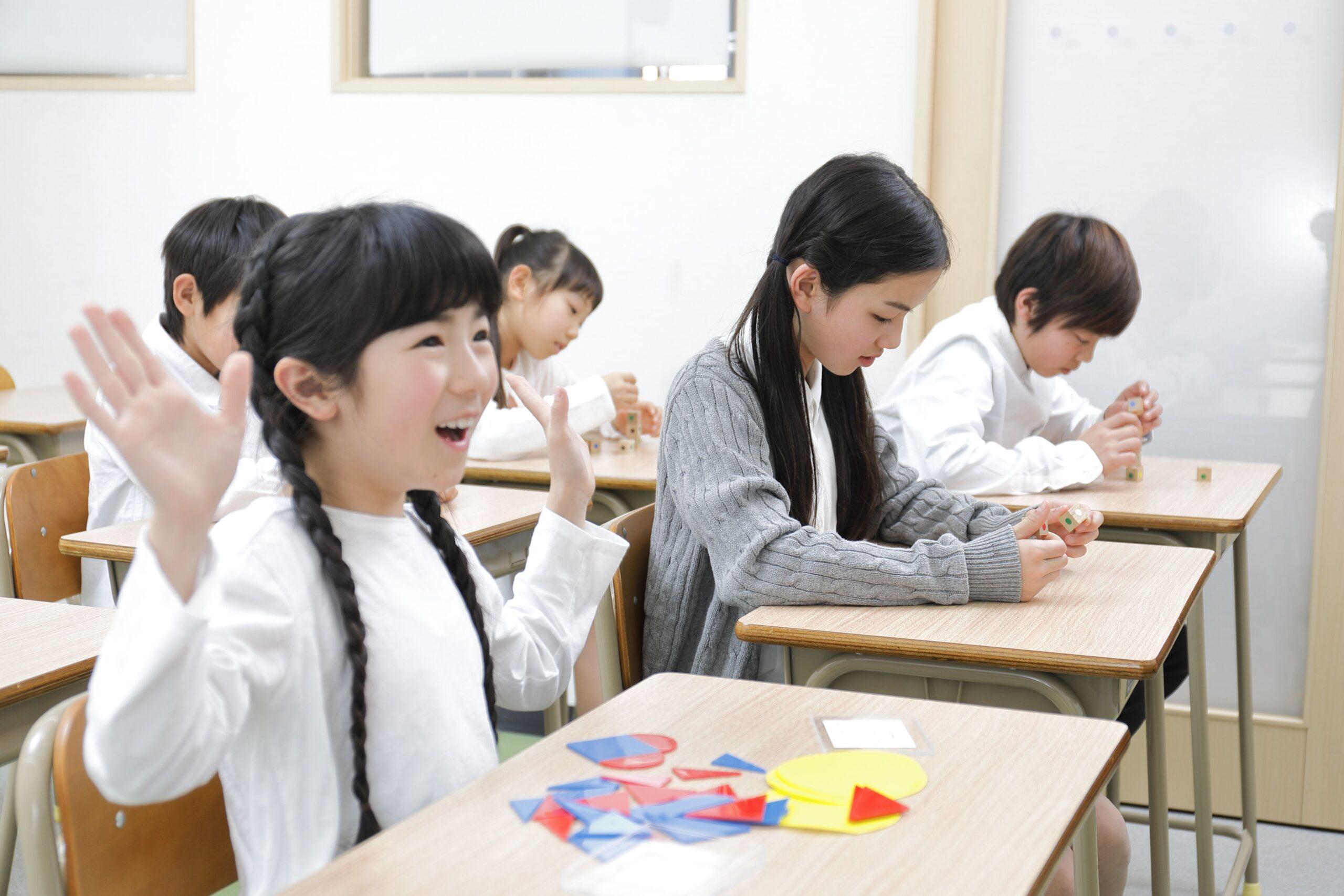 Fun Learning The Modern Way of Teaching
